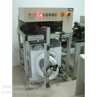 深圳东达仪器DTE-ZH洗衣机门开关耐久寿命试验机