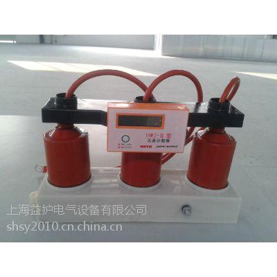 间隙三相组合式过电压保护器