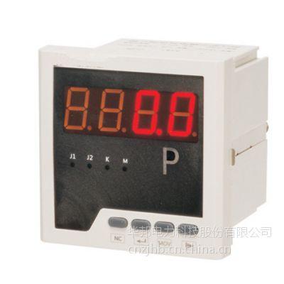 华邦 电流表三相电流数显表数字仪表 厂家直销