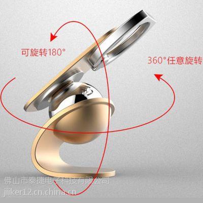车载360°磁旋Q指环扣手机支架多功能汽车用品磁性指环手机支架