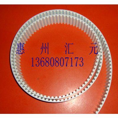 原装STAR机械手皮带、天行机械手皮带、yushin机械手皮带