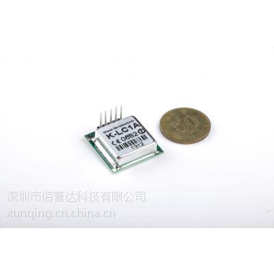 自动门感应器/智能照明/洁具感应专用雷达传感器
