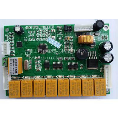 智攀科技电梯刷卡控制ZP-IC8F-H 分层控制产品