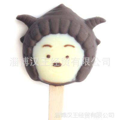 妮可M0050 懒羊羊手工冰淇淋硅胶模具 冰棍冰棒硅胶模具雪糕模