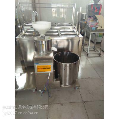 山西高产豆腐机,石磨豆腐机,不锈钢豆腐成型机,宏运来豆腐机器!