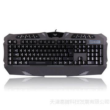 狼蛛天珠键盘三色背光游戏键盘电竞键盘牧马人复仇者三星苹果