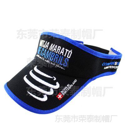 东莞帽子工厂定做定制时尚运动空顶帽男士空顶帽女士空顶遮阳帽子