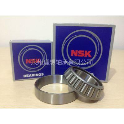 供应日本原装进口NSK轴承 全系列圆锥滚子轴承