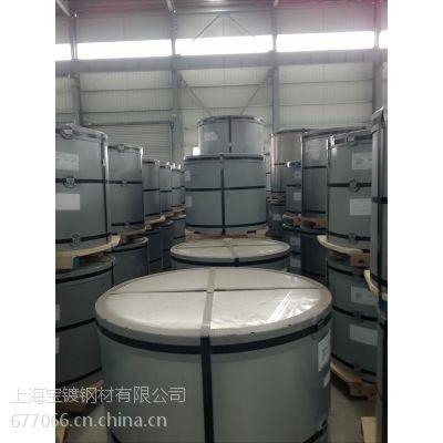 上海宝钢海蓝色彩涂板【卷】,宝钢一级总代理。