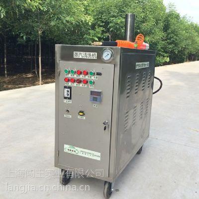 闯7燃气移动蒸汽清洗机 蒸汽洗车机持续放气20公斤!CWR07