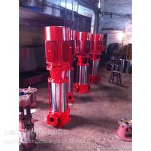 XBD18/30-110KW多级/单级消防泵稳压泵