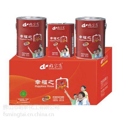 厂家批发中国商标好家庭家装漆木器涂料PU木器漆家具翻新漆套装