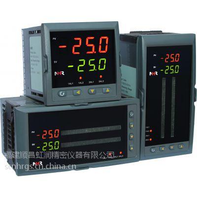 供应虹润温控仪NHR-5200系列双回路数字显示控制仪