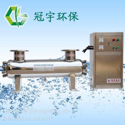 四川成都船舶污水水处理装置紫外线消毒器厂家