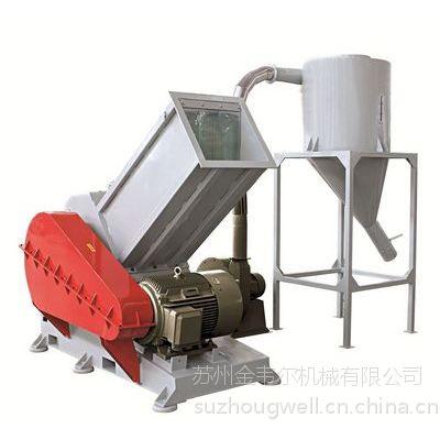 供应金韦尔型材管材板材强力破碎机/重型破碎机