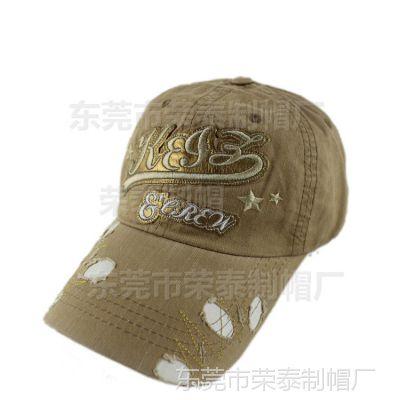 韩版新款破洞帽子洗水做旧 复古破洞鸭舌帽 休闲男女棒球帽绣字母