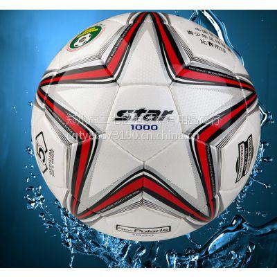 正品 star/世达专业比赛用超纤5号手缝足球SB375