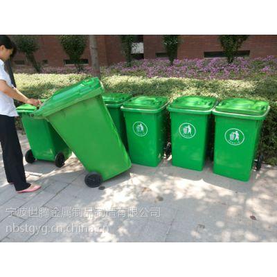 宁海工厂分类垃圾桶 钢木垃圾桶 宁波世腾厂家批发供应