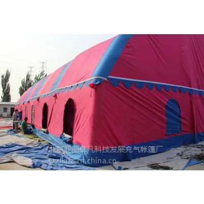 北京亚图卓凡厂家yt-09定做婚宴帐篷红白喜事帐篷流动餐厅帐篷移动事宴帐篷