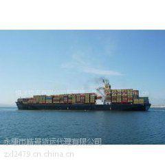 漳州到山东济南的海运货代公司有哪些