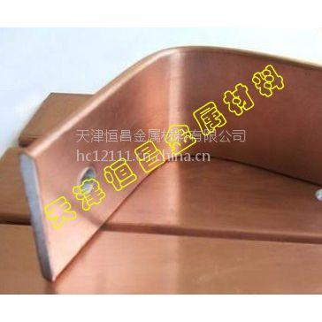 供应电控设备铜铝复合排 配电设备铜铝复合排 电工电气铜铝复合排