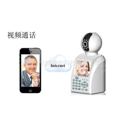 供应手机远程坚控网络摄像机