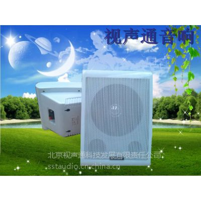 bsst: 壁挂式 吸顶音箱,美观、安装便利电压 70V/110V 电话-4008775022
