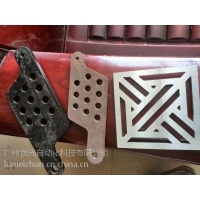广州哪里可以切割铝合金板