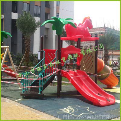 珠海儿童滑梯定做,公园健身设施哪有卖,工程塑料滑滑梯环保制作
