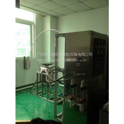 广州汉迪国标军标IPX3-4摆管淋雨试验装置生产厂家