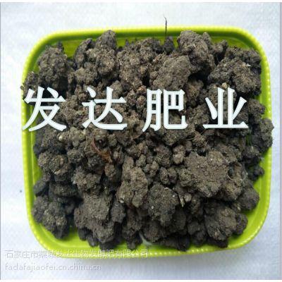 【湖南干鸡粪】湖南干鸡粪厂家 长沙腐熟鸡屎批发 永州有机肥