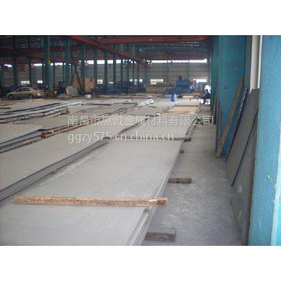 供应江西地区热轧304不锈钢板