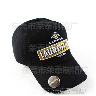 定制啤酒开瓶器帽子棒球鸭舌帽 广告帽啤酒节促销瓶起棒球帽定做