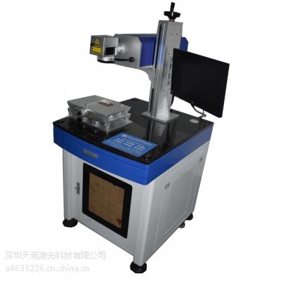 横栏铝合金锌合金激光打标机照明灯激光雕刻机