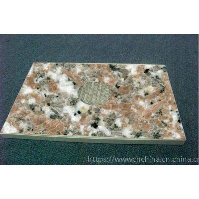 金屬外墻石材鋁蜂窩板 石紋鋁蜂窩板專業廠家