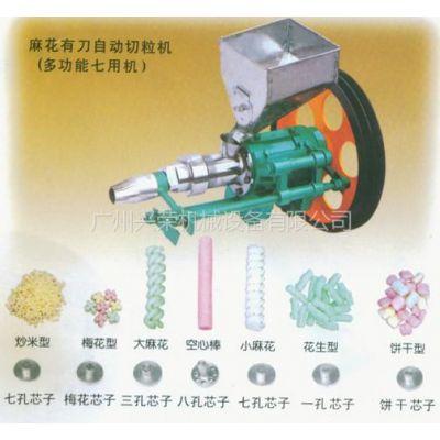 供应广州空心棒机 3号膨化机 炒米膨化机