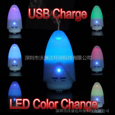 供应Aroma Diffuser  出口日本USB加湿器 USB香薰机 AF004