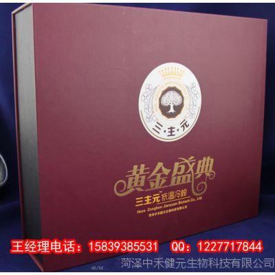 诚招经销商家中禾 健元亚麻籽油 冷初榨食用植物油 礼盒500ml*4