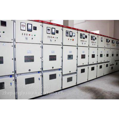 厂家直销KYN28A-12中置柜 浙江华柜高压开关柜