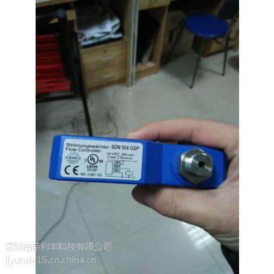 EGE流量传感器SDN 504 GSP