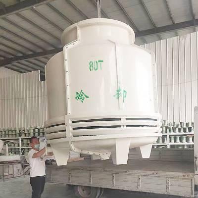供应DBNL玻璃钢冷却塔填料_圆形逆流式冷却塔 河北华强
