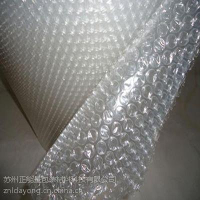 苏州正能量气泡膜ZNL-QPM-001