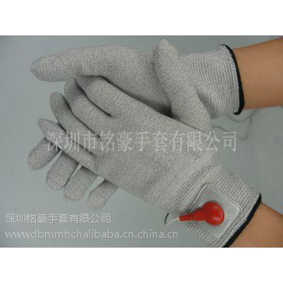 电疗手套 银纤维理疗手套 导电按摩手套 电极能量手套