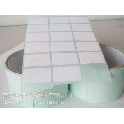 优质 彩色合成纸贴纸 不干胶贴纸 不干胶标签 合成纸标签 PP合成 合成纸