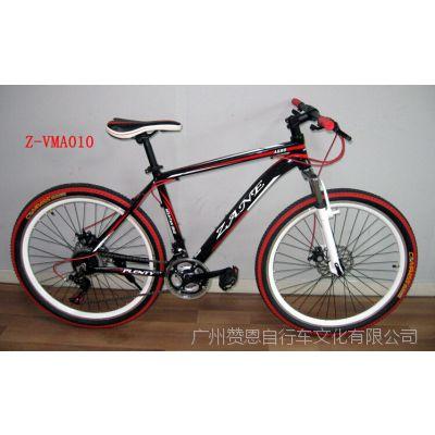 供应26寸21速特价促销学生山地车 广州自行车公司