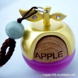 紫色红色苹果香水吊饰 高级挂式车用香水 汽车风口香水汽车香水坐