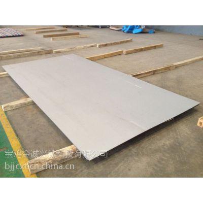 供应 金诚兴钛 钛板 ≥1000×≥2000