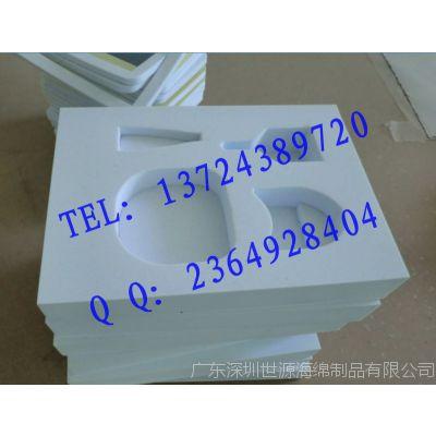 供应白色EVA泡棉内衬 包装盒EVA内托生产厂家 精品推荐