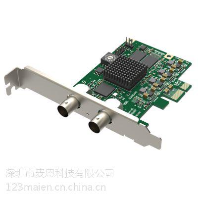麦恩SDI100PRO高清视频采集卡 支持1路SDI采集 1080p