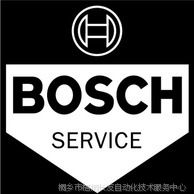 供应BOSCH SE-B5.320.030-00.015无刷伺服电机维修销售